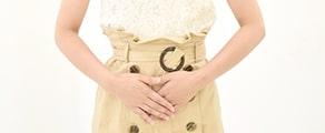 当院の不妊治療方針